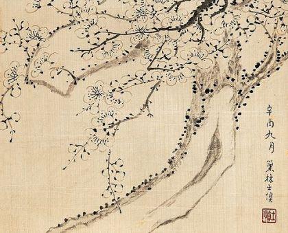 wang-shishen_plum-blossoms 6