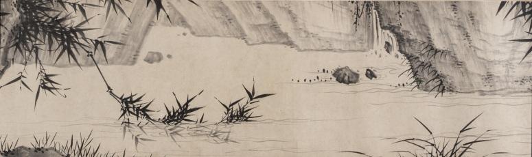 Xia Chang Xiao Xiang River after Rain